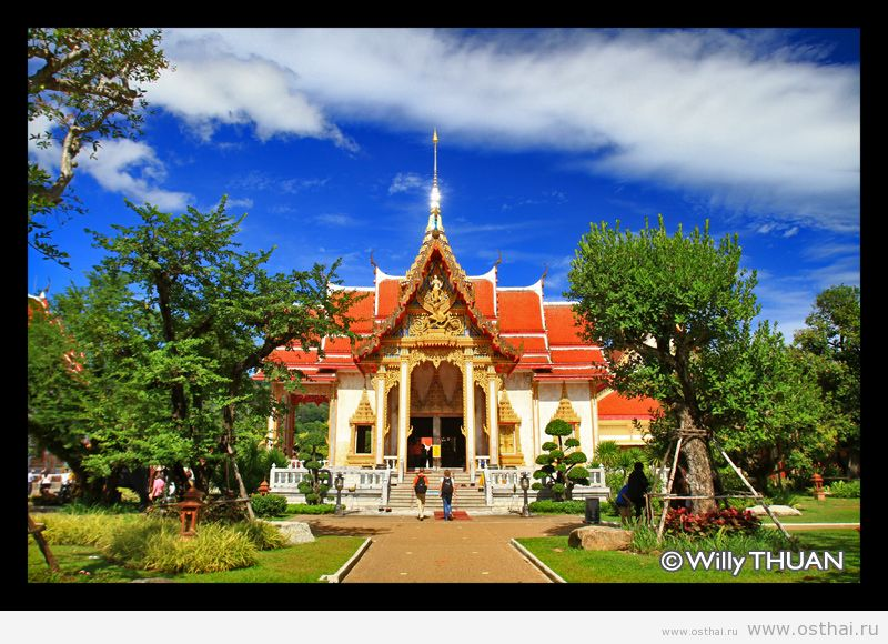 wat-chalong-in-phuket