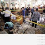 Террористические атаки в Египте. Взрывы в христианских святынях.
