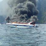 В Таиланде взорвался катер с туристами.